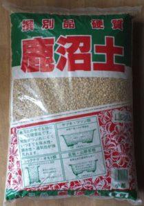 Kanuma Soil