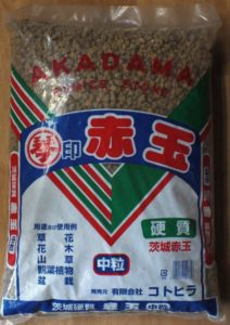 Large Grain Akadama