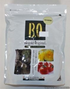 Bio Gold Fertilizer